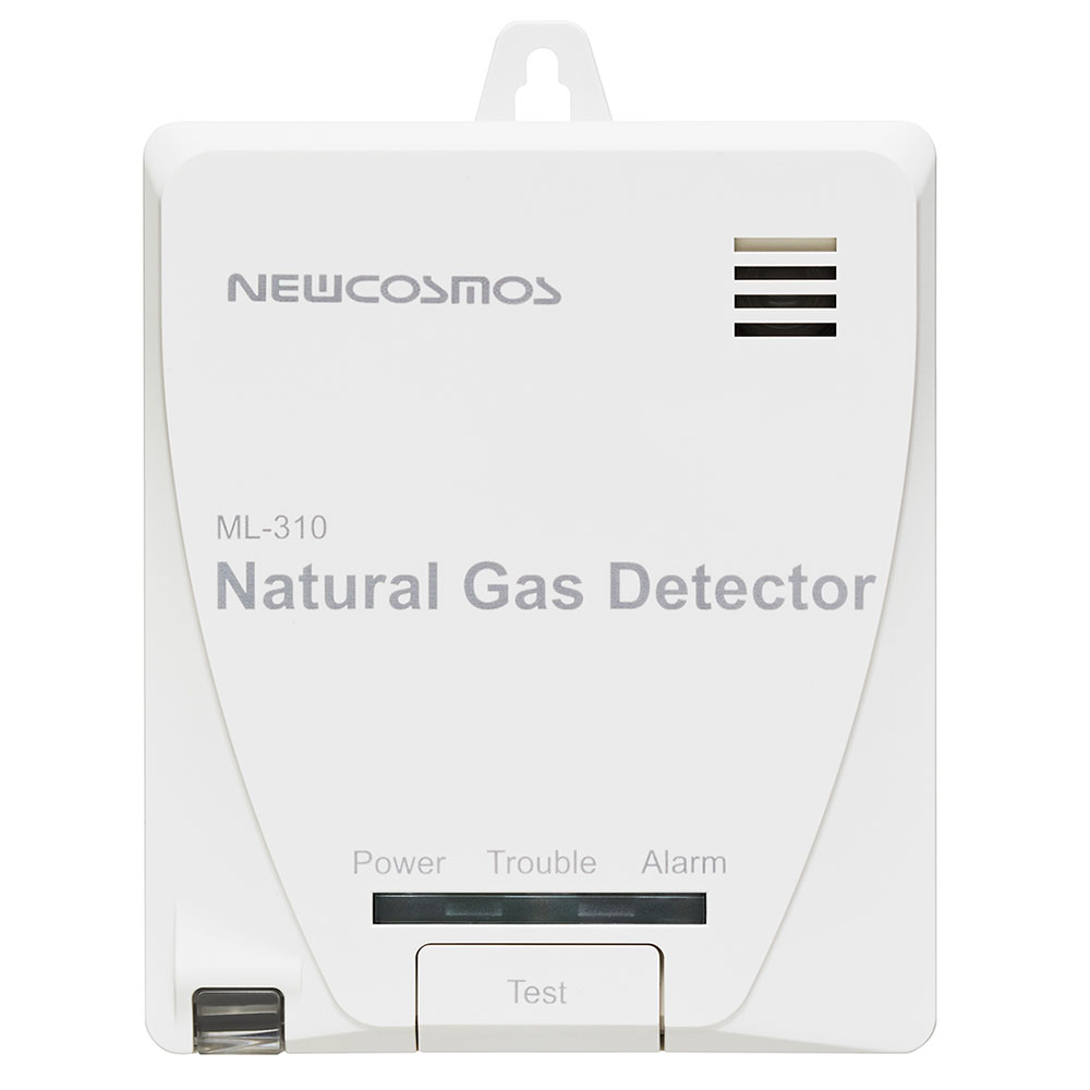 New Cosmos Natural Gas Detector - ML-310